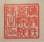 iphone/image-20150519131106.png