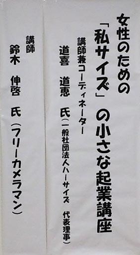 0722_3.jpg